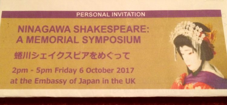 Ninagawa Shakespeare: A Memorial Symposium. At The Embassy of Japan – Friday 6th October 2017