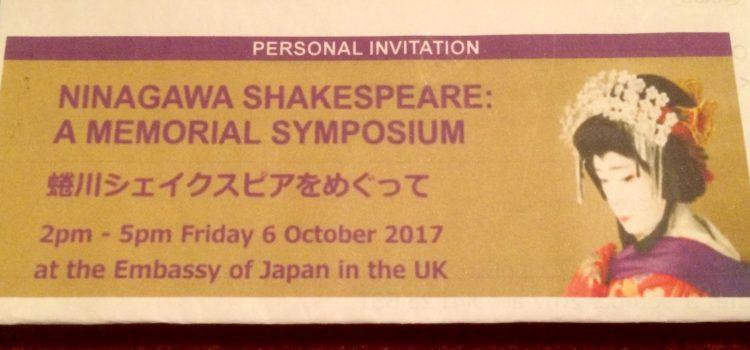 Ninagawa Shakespeare: A Memorial Symposium. At The Embassy of Japan – Friday 6th October 2017
